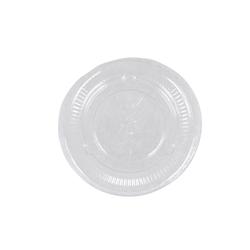 LID PORTION CUP EPCLID1 EMPRESS 1 OZ CLEAR 50/50/CS